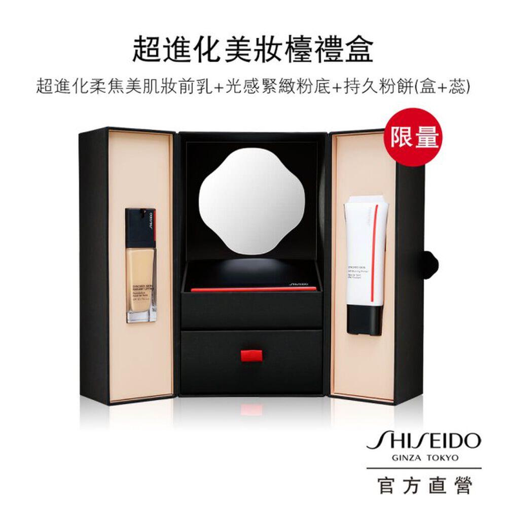 【新年限定】超進化美妝檯完美禮盒